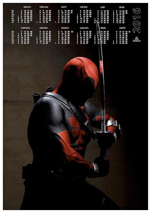 Настенный календарь Deadpool / Дэдпул