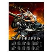 Настенный календарь Appleseed