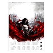 Купить настенные календари Castelvania