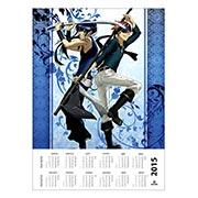 Купить настенные календари D.Gray-man