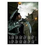 Купить настенные календари Dark Sector