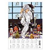 Купить настенные календари Death Note