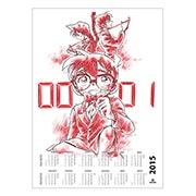 Настенный календарь Detective Conan