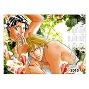 Купить настенные календари Haru wo Daite Ita