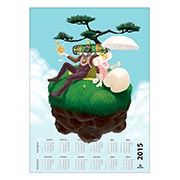 Купить настенные календари Katamari Damacy