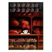 Купить настенные календари Kiki's Delivery Service
