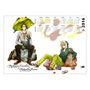 Купить настенные календари Livingstone