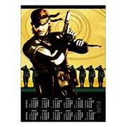 Настенный календарь Metal Gear Solid