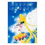 Настенный календарь Sailor Moon