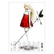Купить настенные календари SawaSawa art