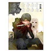 Купить настенные календари Okazaki Takeshi Art