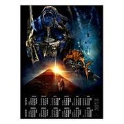 Настенный календарь Transformers