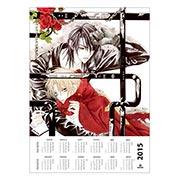 Купить настенные календари Uragiri wa Boku no Namae wo Shitteiru