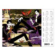 Купить настенные календари XXXHOLiC
