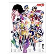 Купить настенные календари Yowamushi Pedal