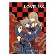 Раскраска Loveless