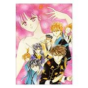 Купить портретные постеры Fushigi Yuugi