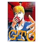 Портретный постер Great Teacher Onizuka