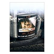 Купить портретные постеры Truman Show