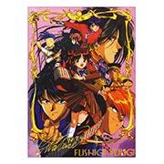 Купить панорамные постеры Fushigi Yuugi