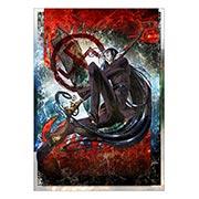 Купить панорамные постеры Hellsing
