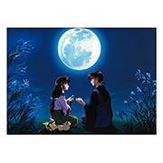Купить панорамные постеры Inuyasha