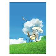 Купить панорамные постеры Kaze Tachinu
