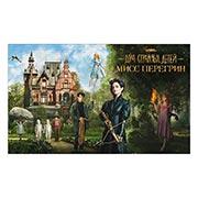 Неформатный постер Miss Peregrine's Home for Peculiar Children. Размер: 100 х 60 см