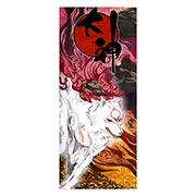 Купить неформатные постеры Okami