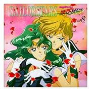 Неформатный постер Sailor Moon. Размер: 60 х 60 см