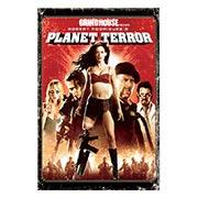 Купить хардпостеры (на твёрдой основе) Planet Terror