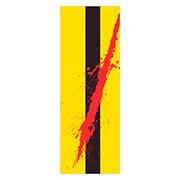 Купить подарочная обёртка для постеров Kill Bill