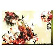 Купить стикеры Tukiji Nao Art