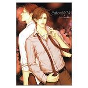 Купить стикеры Takashina Yuu Art