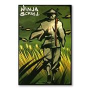 Купить гибкие магниты (маленькие) Ninja Scroll