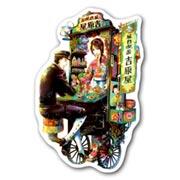 Купить фигурные магниты Tukiji Nao Art