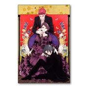 Купить магнитные картины Chou no Doku Hana no Kusari