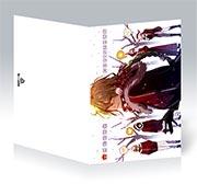 Купить поздравительные открытки Amnesia