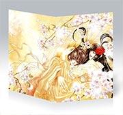 Поздравительная открытка Bride of the Water God
