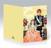 Поздравительная открытка Goong