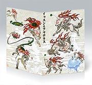 Купить поздравительные открытки Okami