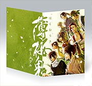 Купить поздравительные открытки Hakuoki: Shinsengumi Kitan