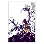 Купить тематические открытки. серия floriant 07-Ghost