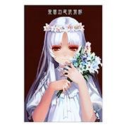 Купить тематические открытки. серия floriant Alphonse Art