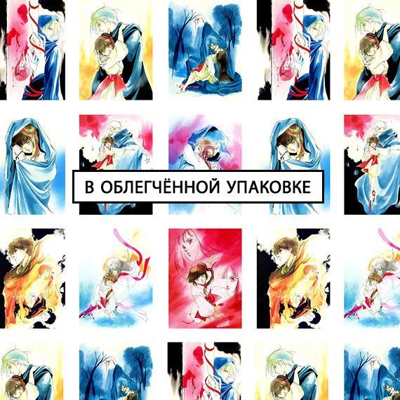 Купить рисовая обёрточная бумага Vampire Princess Miyu