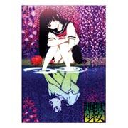 Купить школьные блокноты Jigoku Shoujo