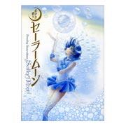 Школьный блокнот Sailor Moon
