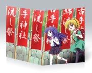 Купить школьные тетради Higurashi no Naku Koro Ni