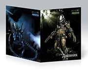 Купить школьные дневники Aliens vs Predator