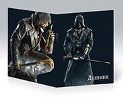 Купить школьные дневники Assassin's Creed
